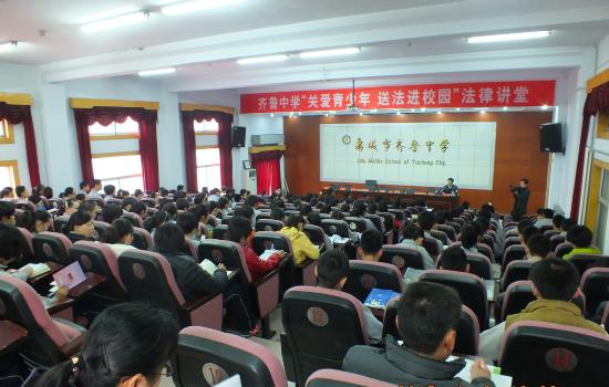 禹城齐鲁中学校花图片
