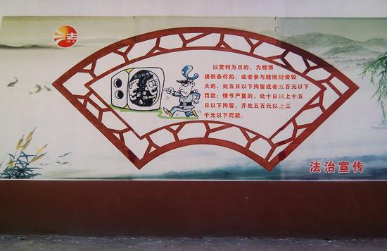 五河县朱顶镇法治文化墙普法效果好图片