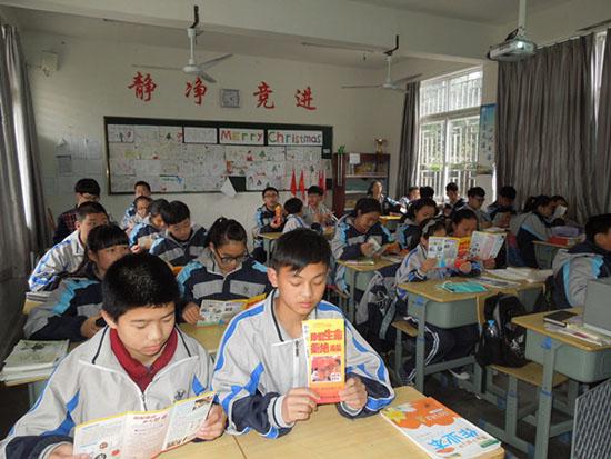 瓯海区仙岩街道开展禁毒宣传教育进校园活动(图)