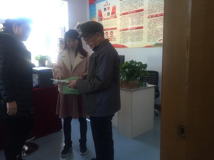 """珲春市河南司法所开展""""法律进社区""""普法宣传活动(图)"""