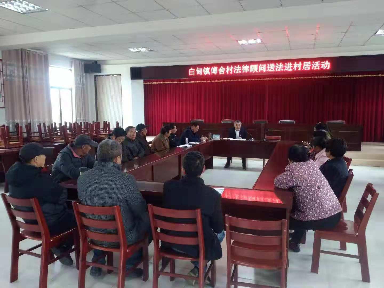 海安市白甸镇开展法律顾问进村居普法宣传活动(图)